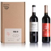Tulip And Tabor Special Edition Wines Gift Basket