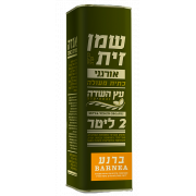 Extra Virgin Israeli Organic Barnea Olive Oil by Etz Hasade (67 oz)