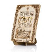 Ceramic Golden Plaque with If I forget Thee O Jerusalem by Art in Clay