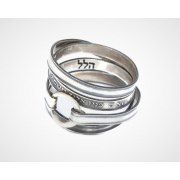 Silver Jewish Priestly Blessing Wrap Ring