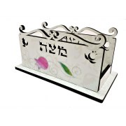 Lily Art Wooden Matzah Stand with Hand-Painted Pomegranate
