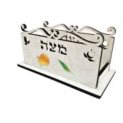 Lily Art Wooden Matzah Stand with Hand-Painted Yellow Pomegranate