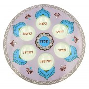 Lily Art Hand-Painted Seder Plate with Blue and White Rhinestones