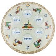 Lily Art Hand-Painted Seder Plate Jerusalem Theme