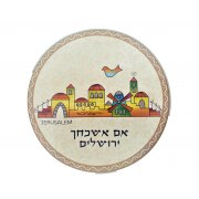 Lily Art Glass If Forget you O Jerusalem Round Plaque in Hebrew