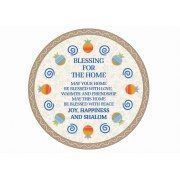 Lily Art Glass Home Blessing Plaque in English with Pomegranates