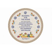 Lily Art Glass Home Blessing Plaque in English with Colorful Jerusalem