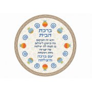 Lily Art Glass Home Blessing in Hebrew with Blue and Orange Pomegranates