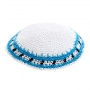 Blue and Black Stripes on a White Knit Kippah