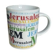Jerusalem Souvenir Mug