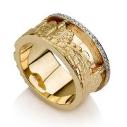 14K Gold Jerusalem Ring Set with Diamonds