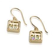 14K Gold and Roman Glass, Chai Earrings