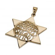 14K Gold Arched Shema Israel, Star of David Necklace