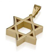 14K Gold Block Design, Star of David Necklace