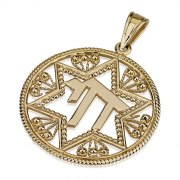 14K Gold Chai in Star of David Circle Pendant with Decorations
