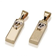 14K Classic Design, Mezuzah Necklace
