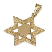 14K Gold Decorated Scrolling Lines Star of David with Hamsa Hand