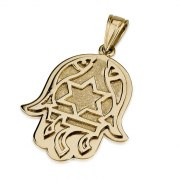 14K Gold Hamsa Chai and Star of David Necklace