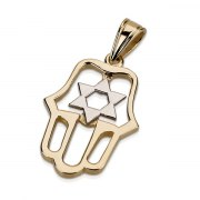 14K Gold Hamsa Hand with a Star of David Pendant