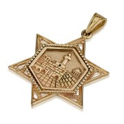 14K Gold Jerusalem with Filigree Ornamants, Star of David Necklace
