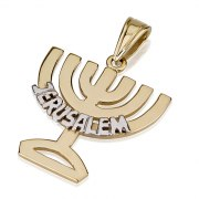14K Gold Jerusalem, Menorah Necklace