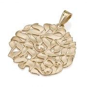 14K Gold Large Shema Yisrael Pendant