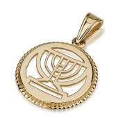 14K Gold Medallion with Cutout Menorah