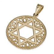 14K Gold Round Filigree Pendant with Star of David