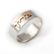 14k Gold & Silver Hebrew / English Name Ring