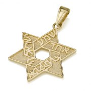 14K Gold Star of David Pendant with Shema on it