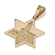 14K Gold Tower of David in Jerusalem, Star of David Pendant
