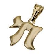 14K Matte Gold, Chai Necklace