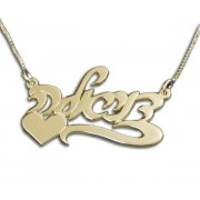 14K Gold Hebrew Name Necklace with Corner Heart - Cursive Letters