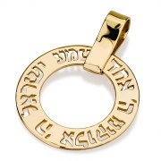 14K Polished Rotating Ring, Shema Yisrael Pendant