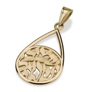 14K Teardrop Design, Shema Yisrael Necklace