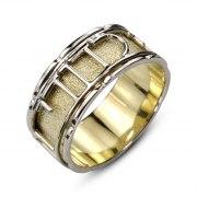 14K White and Yellow Gold Ani L'dodi Ring