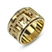 14K Yellow Gold Textured Letters  Ani L'dodi, Jewish Ring