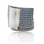 Ana Bekoach Prayer Silver Fashion Ring