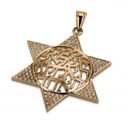 18K Gold and Diamond Shema Yisrael, Star of David Necklace
