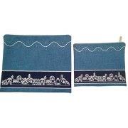 Lily Art Blue Wavy Line Jerusalem Tallit And Tefillin Bag Set