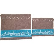 Lily Art Brown And Teal Wavy Line Jerusalem Tallit And Tefillin Bag Set