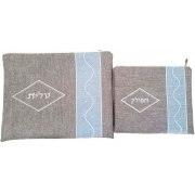 Lily Art Gray And Light Blue Wavy Line Tallit And Tefillin Bag Set