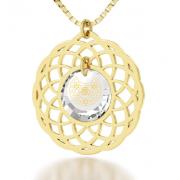 Vermeil Mandala Star of David Shema Yisrael Zirconia Nano Jewelry