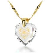 24k Gold Plated Star Of David Shema Heart Nano Jewelry