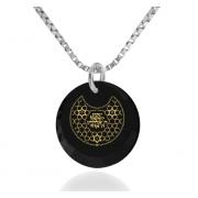 14k White Gold Star of David Shema Yisrael Zirconia Nano Jewelry