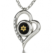 14K White Gold Zirconia And Diamonds Heart With Shema Yisrael And Star Of David Nano Jewelry
