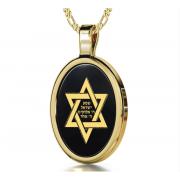 Star Of David Shema Yisrael On Onyx and 14K Gold Frame Nano Jewelry