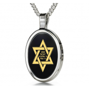 Shema Yisrael Jewish Star on Onyx and 14K White Gold Frame Nano Jewelry