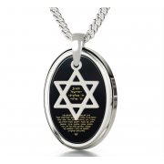 Shema Yisrael on Onyx and 14K White Gold Frame And Jewish Star Pendant Nano Jewelry