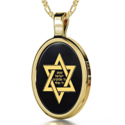 Shema Yisrael and Star of David Inscription on Onyx and Vermeil Frame Nano Jewelry